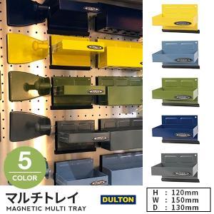 DULTON/ダルトン/インテリア/インテリア雑貨/収納ボックス/おしゃれ  ■商品名:マルチトレイ...