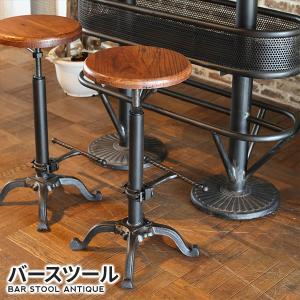 DULTON/ダルトン/インテリア/インテリア雑貨/椅子/チェア/おしゃれ  ■商品名:バースツール...