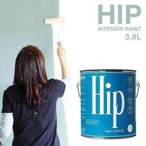 ペンキ Hip ヒップ 3.8l 約20平米分 Blue and Green7色 全72色 水性塗料 水性ペンキ 水性 DIY paint|rewall