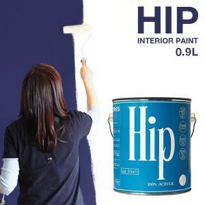 ペンキ Hip ヒップ 0.9l 約4〜6平米分 Blue and Green1色 全72色 水性塗料 水性ペンキ 水性 DIY paint|rewall
