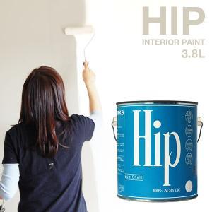 ペンキ Hip ヒップ 3.8l 約20平米分 Neutral5色 全72色 水性塗料 水性ペンキ 水性 DIY paint|rewall
