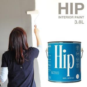 ペンキ Hip ヒップ 3.8l 約20平米分 Neutral7色 全72色 水性塗料 水性ペンキ 水性 DIY paint|rewall