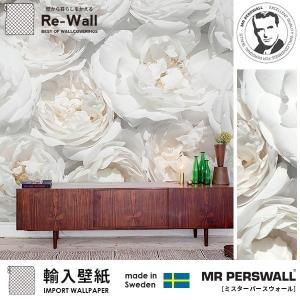 輸入壁紙 スウェーデン製 MR PERSWALL  What's Your Story 貼ってはがせる壁紙 DIY 壁紙 賃貸 rewall