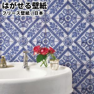 貼ってはがせる壁紙 フリース壁紙 日本製 Jebrille Wallpaper 巾46cmx長さ10m はがせる壁紙 DIY 壁紙 はがせる 賃貸 壁紙 タイル ヴィンテージ|rewall