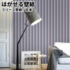 貼ってはがせる壁紙 フリース壁紙 日本製 Jebrille Wallpaper 巾46cmx長さ10m はがせる壁紙 DIY 壁紙 はがせる 賃貸 壁紙 ストライプ|rewall