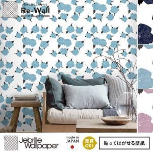 貼ってはがせる壁紙 フリース壁紙 日本製 Jebrille Wallpaper 巾46cmx長さ10m はがせる壁紙 DIY 壁紙 はがせる 賃貸 壁紙 花柄 バラ|rewall