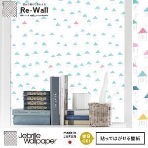 貼ってはがせる壁紙 フリース壁紙 日本製 Jebrille Wallpaper 巾46cmx長さ10m はがせる壁紙 DIY 壁紙 はがせる 賃貸 壁紙 家 手書き イラスト|rewall