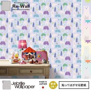 貼ってはがせる壁紙 フリース壁紙 日本製 Jebrille Wallpaper 巾46cmx長さ10m はがせる壁紙 DIY 壁紙 はがせる 賃貸 壁紙 白くま アニマル|rewall