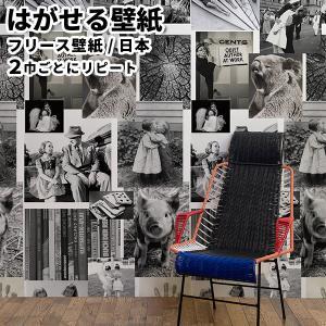 貼ってはがせる壁紙 フリース壁紙 日本製 Jebrille Wallpaper W92cmxH250cm パネル はがせる壁紙 DIY 壁紙 はがせる 賃貸 壁紙 モノクロ 写真 レトロ|rewall