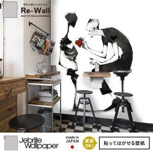 貼ってはがせる壁紙 フリース壁紙 日本製 Jebrille Wallpaper W184cmxH250cm パネル はがせる壁紙 DIY 壁紙 はがせる 賃貸 壁紙 モダン アート|rewall