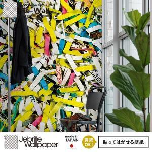 貼ってはがせる壁紙 フリース壁紙 日本製 Jebrille Wallpaper W368cmxH250cm パネル はがせる壁紙 DIY 壁紙 はがせる 賃貸 壁紙 カラフル ストリート|rewall