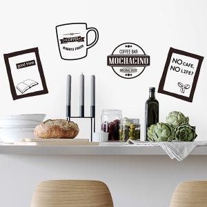 ウォールステッカー カフェ 本 コーヒー カップ 北欧 シール|rewall