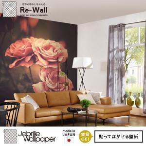 貼ってはがせる壁紙 フリース壁紙 日本製 Jebrille Wallpaper W184cmxH250cm パネル はがせる壁紙 DIY 壁紙 はがせる 賃貸 壁紙 バラ アンティーク|rewall