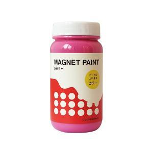 ペンキ  MAGNET PAINT マグネットペイント 200ml 約1平米分 水性塗料 ペイント paint|rewall