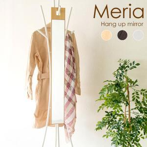 スリムで軽量なコンパクトミラー『Meria(メリア)』は、よくあるミラーとは少し違う、新しい形のアイ...