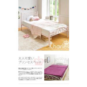 お姫様ベッド シングルサイズ ティアラベッド ベッド ベッドフレーム メッシュベッド 姫系 かわいい 可愛い ロートアイアン BSK-911S|rewall|02
