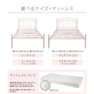 お姫様ベッド シングルサイズ ティアラベッド ベッド ベッドフレーム メッシュベッド 姫系 かわいい 可愛い ロートアイアン BSK-911S|rewall|06
