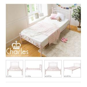 お姫様ベッド シングルサイズ ティアラベッド ベッド ベッドフレーム メッシュベッド 姫系 かわいい 可愛い ロートアイアン BSK-911S|rewall|07