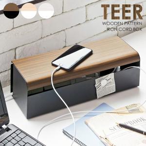 ケーブルボックス コードボックス 幅38cm 木目調 CB-700M cable box code ...