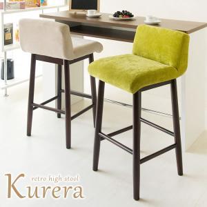 ハイスツール 座面高さ70cm カウンターチェア ハイチェア バーチェア 椅子 いす 天然木 木製 ...