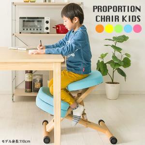 勉強中や食事中…ついつい背中を丸めて座っていませんか? プロポーションチェアは、座面が傾いているので...