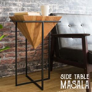 サイドテーブル MASALA マサラ ST-L640 side table