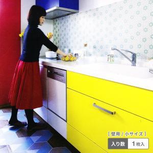 マスキングテープ/mt/mt CASA SHEET/カモ井/ステッカー/シール/ウォールステッカー/...