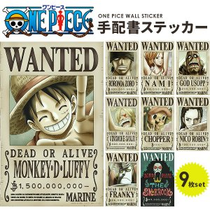 ONE PIECE ワンピース 手配書 壁紙 グッズ 麦わらの一味 新世界編 9枚セット シール ポ...