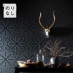 壁紙 のりなし のりなし壁紙 トキワ パインブル TOKIWA PINEBULL a+adesignstudio エープラスエー デザインスタジオ [壁紙以外の商品と同梱不可・数量1で1m]|rewall