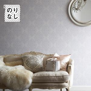 壁紙 のりなし のりなし壁紙 トキワ パインブル TOKIWA PINEBULL ダマスク柄 TRENDART トレンドアート [壁紙以外の商品と同梱不可・数量1で1m]|rewall