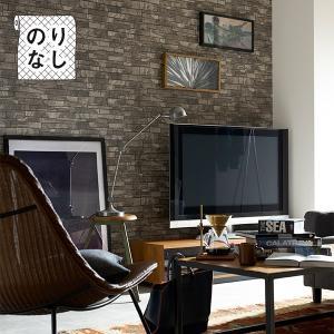 壁紙 のりなし のりなし壁紙 トキワ パインブル TOKIWA PINEBULL 石目調 レンガ [壁紙以外の商品と同梱不可・数量1で1m]|rewall