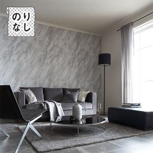 壁紙 のりなし のりなし壁紙 トキワ パインブル TOKIWA PINEBULL 石目調 大理石 [壁紙以外の商品と同梱不可・数量1で1m]|rewall