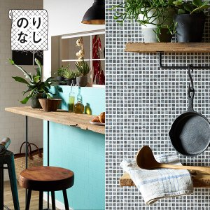 壁紙 のりなし のりなし壁紙 トキワ パインブル TOKIWA PINEBULL タイル柄 [壁紙以外の商品と同梱不可・数量1で1m]|rewall