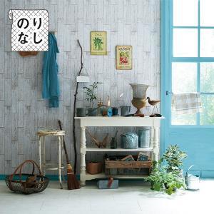 壁紙 のりなし のりなし壁紙 トキワ パインブル TOKIWA PINEBULL 木目柄 [壁紙以外の商品と同梱不可・数量1で1m]|rewall
