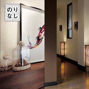 壁紙 のりなし のりなし壁紙 トキワ パインブル TOKIWA PINEBULL 和風柄 [壁紙以外の商品と同梱不可・数量1で1m]|rewall