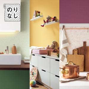 壁紙 のりなし のりなし壁紙 トキワ パインブル TOKIWA PINEBULL 酵素 消臭 [壁紙以外の商品と同梱不可・数量1で1m]|rewall
