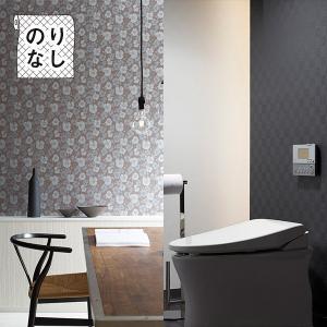 壁紙 のりなし のりなし壁紙 トキワ パインブル TOKIWA PINEBULL モダン [壁紙以外の商品と同梱不可・数量1で1m]|rewall