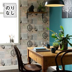 壁紙 のりなし のりなし壁紙 トキワ パインブル TOKIWA PINEBULL カジュアル [壁紙以外の商品と同梱不可・数量1で1m]|rewall