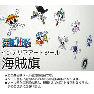 ONE PIECE ワンピース シール ウォールステッカー グッズ 海賊旗  |rewall