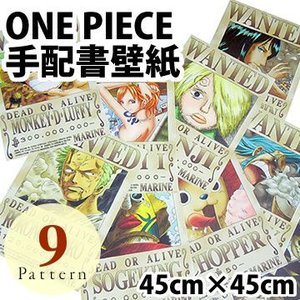 ONE PIECE ワンピース 手配書 壁紙 グッズ 麦わらの一味|rewall