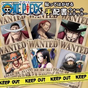 One Piece ワンピース 手配書 壁紙 グッズ エース トラファルガー ロー シャンクス 壁紙のトキワ Paypayモール店 通販 Paypayモール