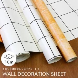 壁紙 はがせる 壁紙シール Wall Decoration Sheet タイル柄  貼ってはがせる おしゃれ 賃貸OK カッティングシート 粘着シート ウォールステッカー|rewall