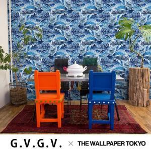 G.V.G.V. 壁紙 クロス 不織布 ブランド 波 貼ってはがせる壁紙|rewall