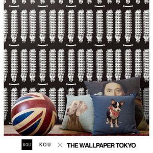 KOU 壁紙 クロス 不織布 アート デザイナーズ コラボ 貼ってはがせる壁紙|rewall
