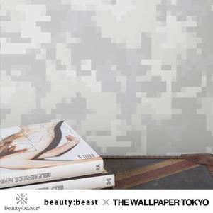beauty:beast 壁紙 クロス 不織布 デジタル カモフラージュ グレー 貼ってはがせる壁紙|rewall