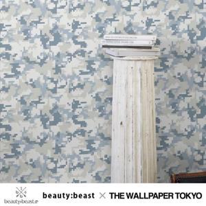 beauty:beast 壁紙 クロス 不織布 デジタル カモフラージュ ブルー 貼ってはがせる壁紙|rewall
