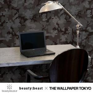 beauty:beast 壁紙 クロス 不織布 デジタル カモフラージュ ブラック 貼ってはがせる壁紙|rewall