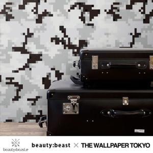 beauty:beast 壁紙 クロス 不織布 デジタル カモフラージュ モノクロ 貼ってはがせる壁紙|rewall
