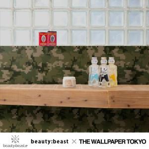 beauty:beast 壁紙 クロス 不織布 デジタル カモフラージュ 迷彩 貼ってはがせる壁紙|rewall