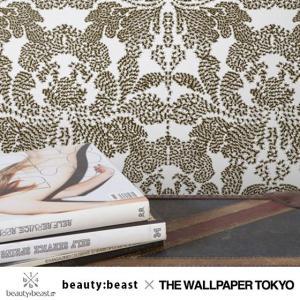 beauty:beast 壁紙 クロス 不織布 ダマスク アリ 貼ってはがせる壁紙|rewall